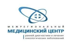 демьянов вадим вячеславович онколог фото