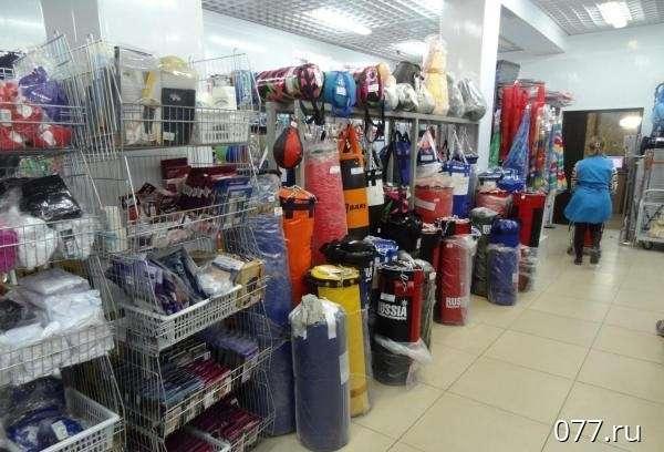 База игрушек на богачева воронеж каталог товаров