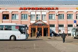 Расстояние от Центрального автовокзала Рязань до Малышево.