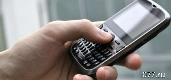 Бюро ремонта телефона воронеж ремонт кнопок телефона panasonic