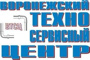 Воронеж чистка дымоходов дымоходы из нержавеющей стали 80 мм