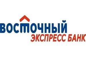 банк восточный отзывы по кредитам воронеж