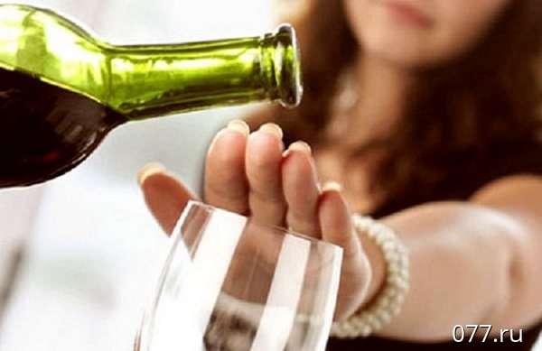 Лечение алкоголизма воронеж московский проспект башкортостан, г.белебей-лечение алкоголизма