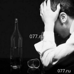 Медсанчасть 97, Воронеж: адрес на на Путиловской, телефон, отзывы ...