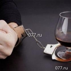 Бсмп воронеж лечение алкоголизма
