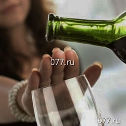 Лечение алкоголизма в воронеже табачников телефон лечение алкоголизма в сочи марат агинян
